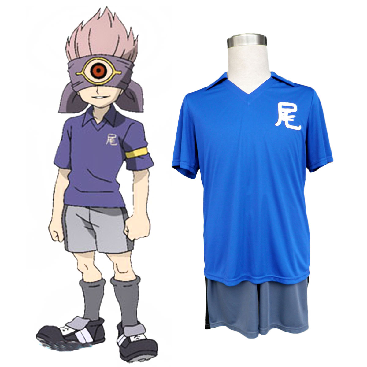 Inazuma Eleven Junior high Soccer Jersey Cosplay Costumes AU