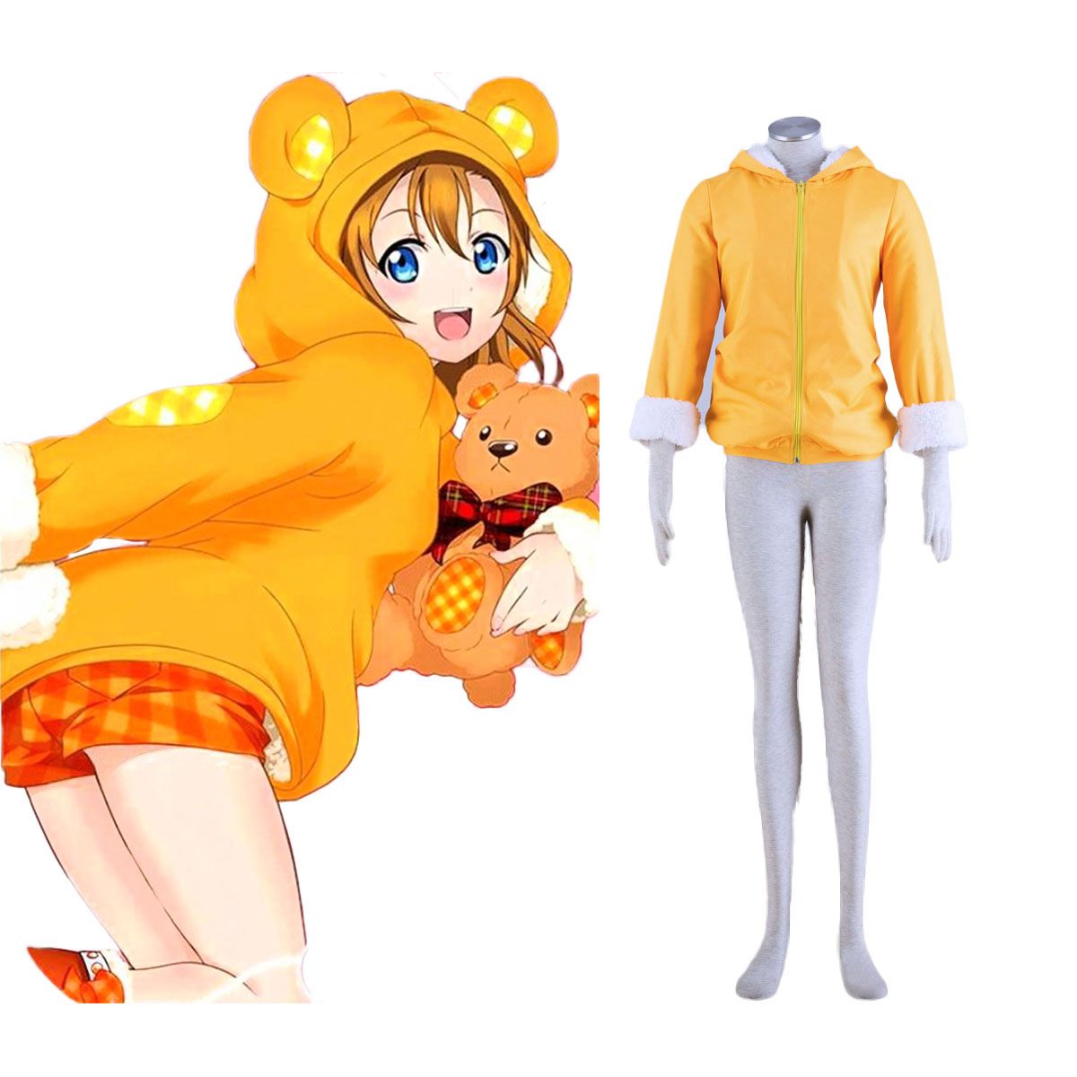 Love Live! Honoka Kousaka 2 Cosplay Costumes AU
