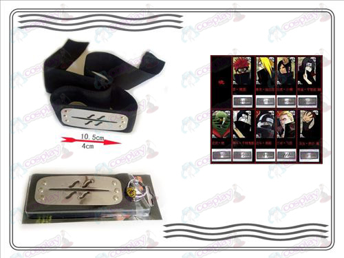 A generation of Naruto Xiao Organization ring + Headband (rebel fog)