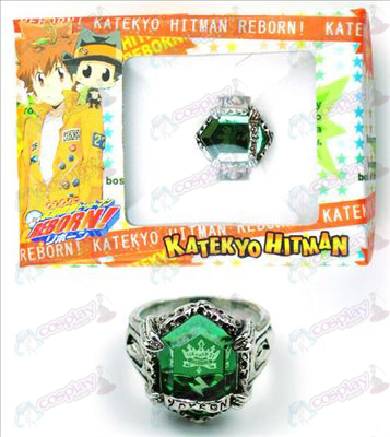 Reborn! Accessories Ring (Green)