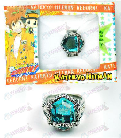 Reborn! Accessories Ring (Blue)