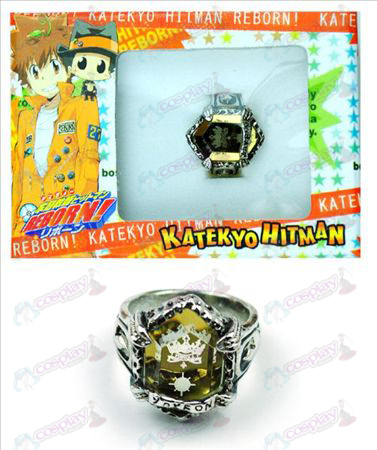Reborn! Accessories Ring (Yellow)