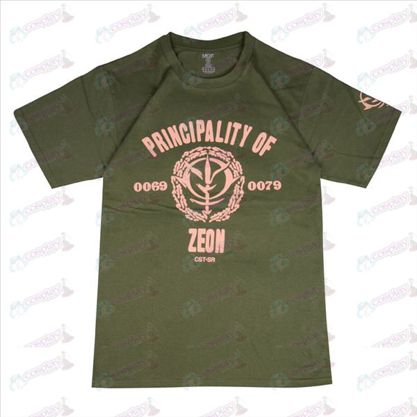 Gundam AccessoriesT Shirt (Army Green)