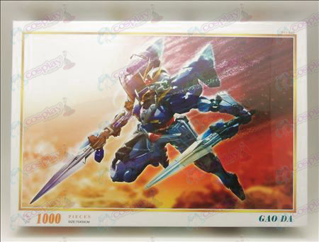 Gundam Accessories Jigsaw 845