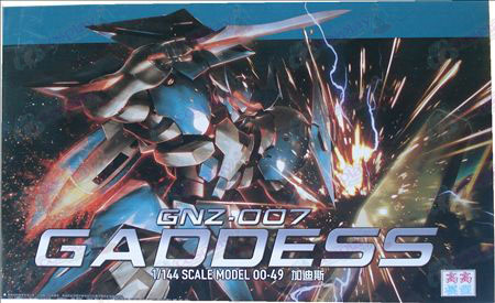TT1/144Gundam Accessories Gaddis 00-49