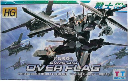 HGTT unrestricted warfare flag type Gundam Accessories assembled models (00-11)