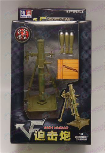 CrossFire Accessories mortar (1:8)