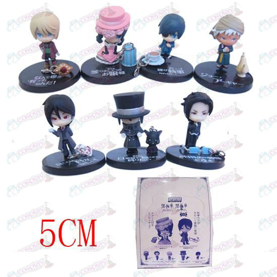 2nd generation 7 models Black Butler Accessories doll cradle