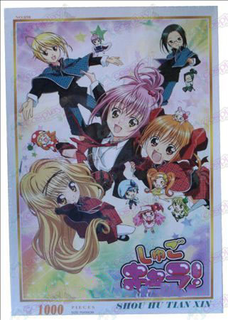 Shugo Chara! Accessories puzzle 858
