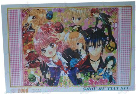 Shugo Chara! Accessories puzzle 871