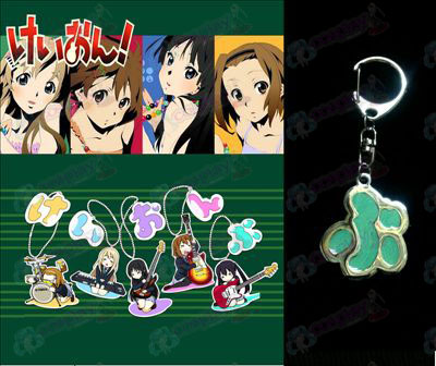 Light tone protagonist C Japanese alphabet key chain accessories