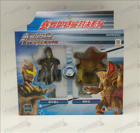 Genuine Ultraman Accessories67647