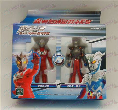 Genuine Ultraman Accessories67645