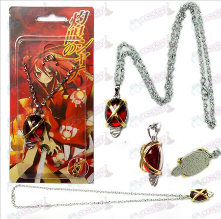 Shakugan no Shana Tianrang Jiehuo Arras Tuolu necklace red
