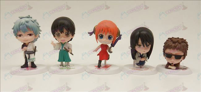 5 models Gin Tama Accessories doll cradle