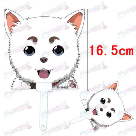 Gin Tama Accessories Inugami Sadaharu cool fan