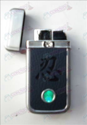 Naruto word tolerance lighter (C)