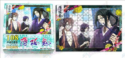 Hakuouki Accessories Jigsaw (108-002)