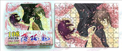 Hakuouki Accessories Jigsaw (108-001)
