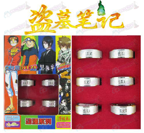 Daomu Accessories Frosted Ring (6 / set)