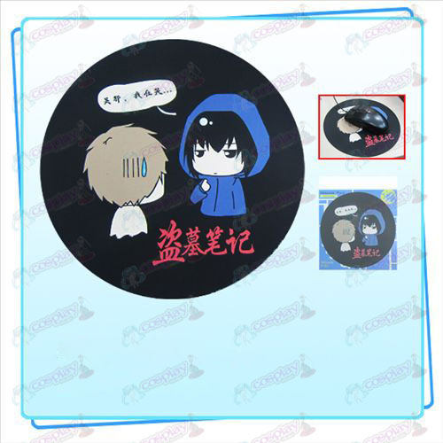 Daomu Accessories Silicone Mouse Pad