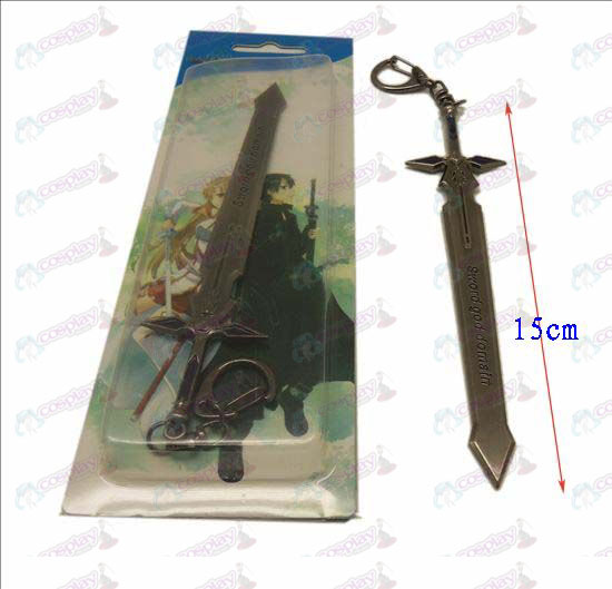 DSword Art Online Accessories knife buckle 6 (gun color)