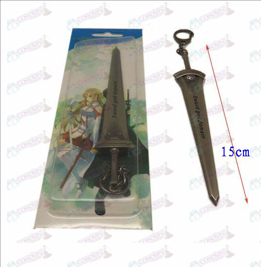 DSword Art Online Accessories knife buckle 5 (gun)