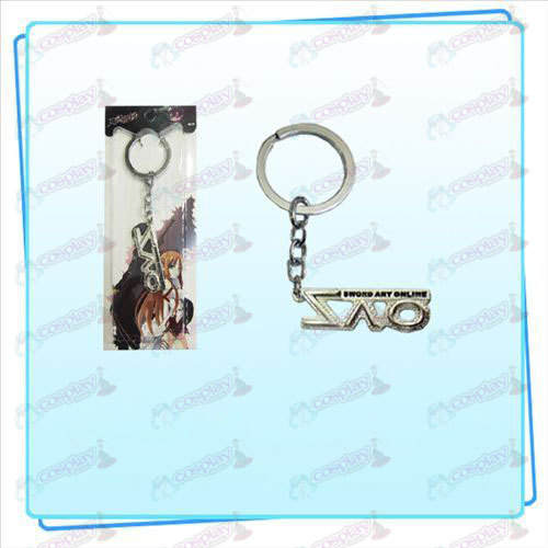 Sword Art Online AccessoriesSAO flag key ring (silver)