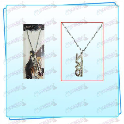 Sword Art Online AccessoriesSAO sign necklace (silver)