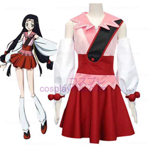 Code Geass Kaguya Cosplay Costume