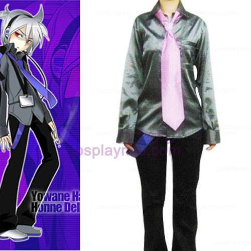 Vocaloid Dell Honne Cosplay Costume For Sale